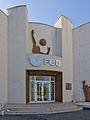 FIBA Hall of Fame Alcobendas - 05.jpg