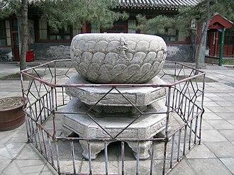 Fayuan Temple - Image: Fa yuan temple 03