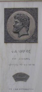 Φάληρος, υιός του Άλκωνα