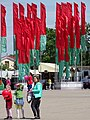 Family with Belarusian Flags - Outside Palace of the Republic - Minsk - Belarus (27474855651).jpg