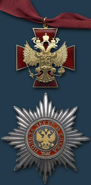 "Order ""For Merit to the Fatherland"" - Image: Fatherland 2nd class"