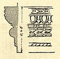 Fig 019 Archivolte.jpg