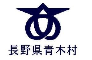 Aoki, Nagano - Image: Flag of Aoki Nagano