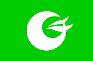 Chikuhoku, Nagano - Image: Flag of Chikuhoku Nagano
