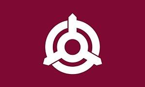Kunitomi, Miyazaki - Image: Flag of Kunitomi Miyazaki