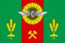 Flag of Salsk.png