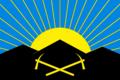 Flag of Uglegorskoe (Rostov oblast).png