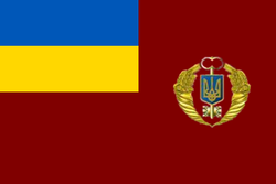Flag of the State Agency of Reserve of Ukraine.png