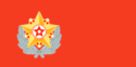 Flag of the Supreme Commander of the Korean People's Army.png