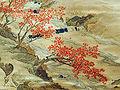 Flickr - dalbera - Le voyage de Narihira vers l'Est (musée Guimet).jpg