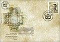 Floorplan church of Saint Sava and architect Aleksandar Deroko 2019 stamp of Serbia.jpg