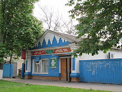 Food shop at Lenin street in Sevsk.JPG