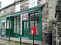Former Shop and Post Office, Capel Garmon. - geograph.org.uk - 1708375.jpg