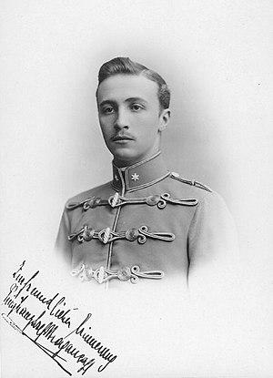 Prince Francis Joseph of Braganza