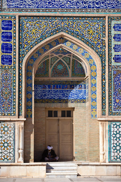 File: Friday Mosque Herat pintu detail.jpg