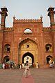 Front Elevation, Badshahi Mosque, Lahore.jpg