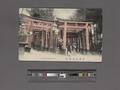 Fushimi Inari, Kyoto (NYPL Hades-2360160-4043959).tiff