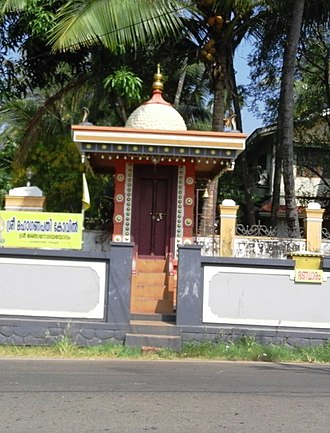 Jagannath Temple, Thalassery - Image: Ganapathy Kovil Thalassery