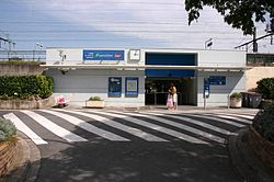 Gare du Vert de Maisons