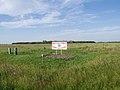 Garnes, Minnesota (10236278114).jpg