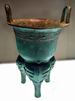 History of Beijing - This bronze vessel used for steaming was unearthed from the Liulihe site in Fangshan District.