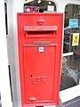George V Postbox, Yoxford PO - geograph.org.uk - 1405239.jpg