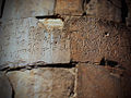 Georgian Alphabet Carved Into Stone.jpg