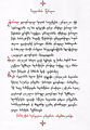 Georgian calligraphy competition Giorgi Chaganava.jpg