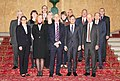 German State Secretaries Meeting (13449015423).jpg