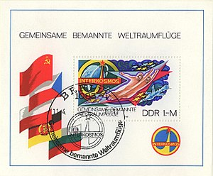 Industry of Bulgaria - A DDR stamp commemorating the Intercosmos program