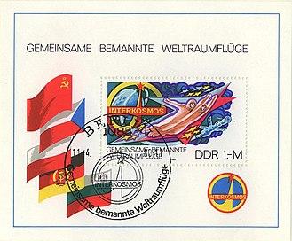 Interkosmos - East German postage stamp