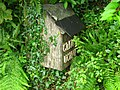 Gilfach Uchaf post box - geograph.org.uk - 893819.jpg