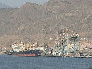 Goa at Eilat port.jpg