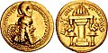 Gold coin of Ardashir I.jpg