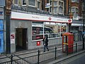 Golders Green Post Office. - geograph.org.uk - 1554702.jpg