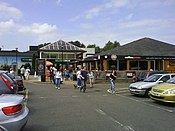Gordano Services off the M5 - geograph.org.uk - 1386778.jpg