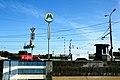 Gorki metro station entrance (Вход на станцию метро Горки) (6896743501).jpg
