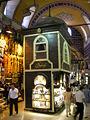 Grand Bazaar Istanbul 2007 013.jpg