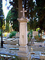 Grave Saint Paraskevi's Cemetery 4.jpg