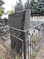 Grave of Oleksiy Ivanovich Yakunin (1).jpg