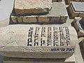 Grave of Rabbi Yakir Girun top view.jpg