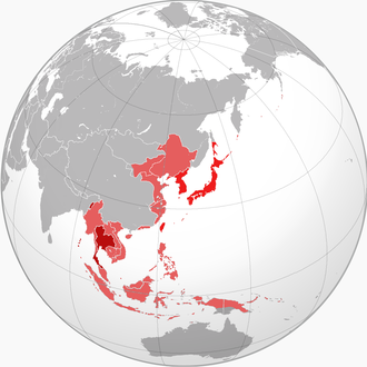 Greater East Asia Co-Prosperity Sphere - Members of the Greater East Asia Co-Prosperity Sphere; territory controlled at maximum height. Japan and its allies in dark red; occupied territories/client states in lighter red. Korea and Taiwan were integral parts of Japan.