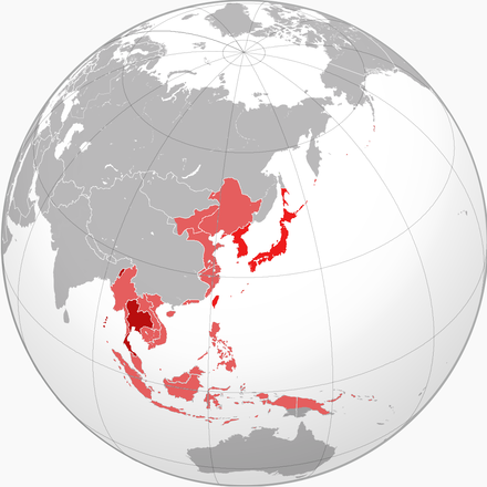 The Empire of Japan (darker red) and territories controlled by Japanese puppet states during the war (lighter red). Thailand (darkest red) cooperated with Japan. All are members of the Greater East Asia Co-Prosperity Sphere. Greater Asian Co-prosperity sphere.png