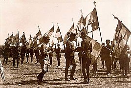 Greek Flags 1921.jpg