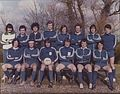 Group protrait of TCE soccer team 1978 (9423079278).jpg