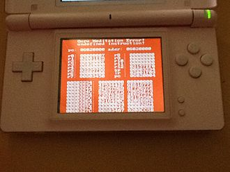 Guru Meditation - A Guru Meditation Error in the Nintendo DS homebrew software DSOrganize
