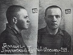 Afbeeldingsresultaat voor Gustaw Herling-Grudziński(1919-2000)