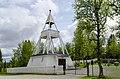 Högvålens kapell 2012c.jpg