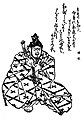 Hōjō Tokimune,Maekenkozitu.jpg