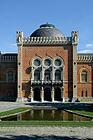 Arsenal Müzesi